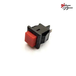 شستی معکوس قرمز- pushbutton switches