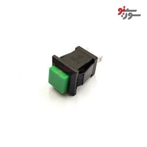 شستی سبز DS 431- pushbutton switches