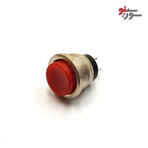 شستی گل قرمز - pushbutton switches