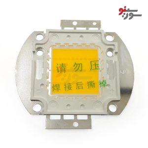 Power LED آفتابی 30W چیپ 33mil-پاور LED