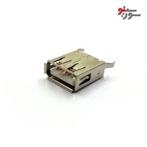 USB-A Connector-کانکتور USB-A مادگی مستقیم