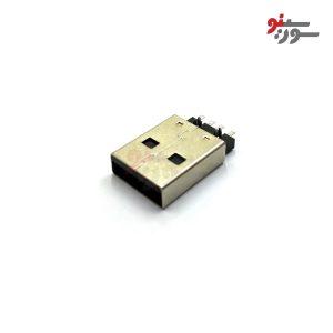 USB-A Connector-کانکتور USB-A نری SMD