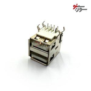USB-A Connector-کانکتور USB-A مادگی دوبل رایت