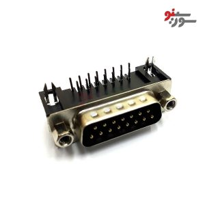 DB Connector 15 pin-کانکتور دی بی
