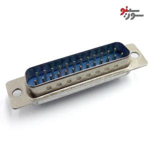 DB Connector 25 pin-کانکتور دی بی