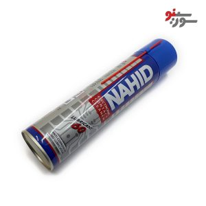 اسپری روغنی-چرب- ناهید - LUBRICANT 60-Spray NAHID
