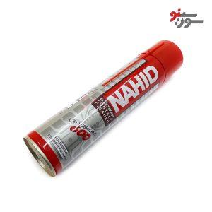اسپری خشک-Spray NAHID
