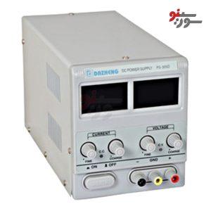 DAZHENG PS-305D 30V 5A POWER SUPPLY-منبع تغذیه دیجیتال 0 تا 30 ولت 5 آمپر PS-305D