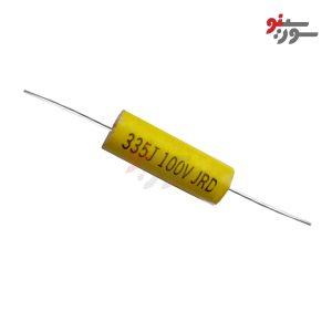 3.3uF-100V MKT Capasitor - خازن اکسیال
