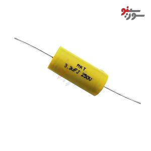 3.3uF-250V MKT Capasitor - خازن اکسیال