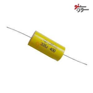 3.3uF-400V MKT Capasitor - خازن اکسیال