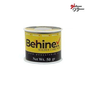 Tin Wire 50gr- قلع 50 گرمی 0.8mm BEHINEX