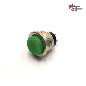 شستی گل سبز - pushbutton switches