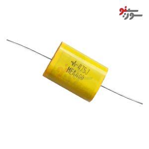4.7uF-400V MKT Capasitor - خازن اکسیال