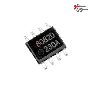 8082D-SMD IC- SOIC-8 - آی سی