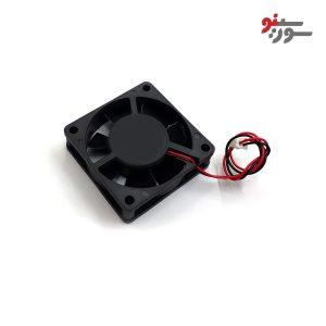 Fan 6*6-12V 1.5cm- فن 12 ولت 6*6 با قطر 1.5سانتی متر