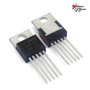 LM2576T-5.0 Regulator IC-TO 220-5L - آی سی رگولاتور