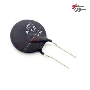 NTC Thermistor 5D-20-5ohm-20mm - ترمیستور