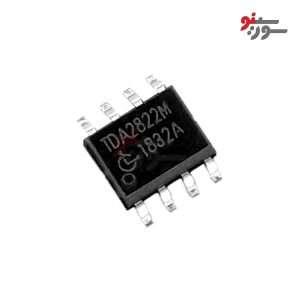TDA2822M-SMD IC - SOIC-8 - آی سی