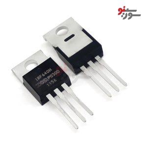IRF640N Transistor -TO-220 - ترانزیستور