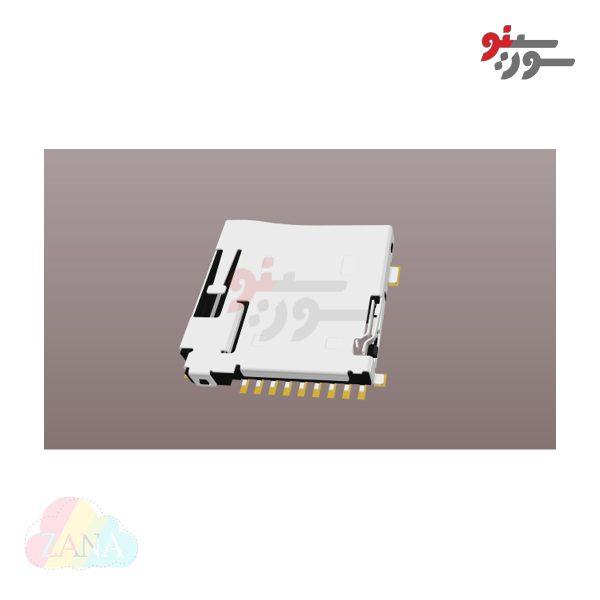 Micro SD-sorcino1