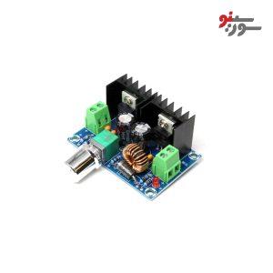 XH-M401-DC-DC-STEP-DOWN Module-ماژول تغذیه DC به DC کاهنده ولتاژ 8A ولوم دار