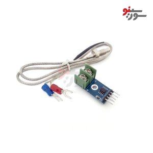 ماژول ترموکوپل نوع K-حسگر دما- MAX6675 Module