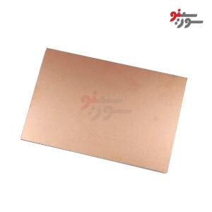 فیبر مدار چاپی 200*150 میلی متر فایبر یک رو مسی-Faiber 35U 1.6MM