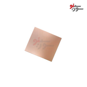 فیبر مدار چاپی 50*50 میلی متر-PHENOLIC 35U 1.6MM
