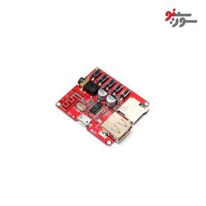 BLUETOOTH-AUDIO-WITH-USB-ماژول بلوتوث صوتی