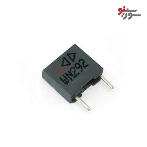 100nF-100V MKT Capasitor - خازن