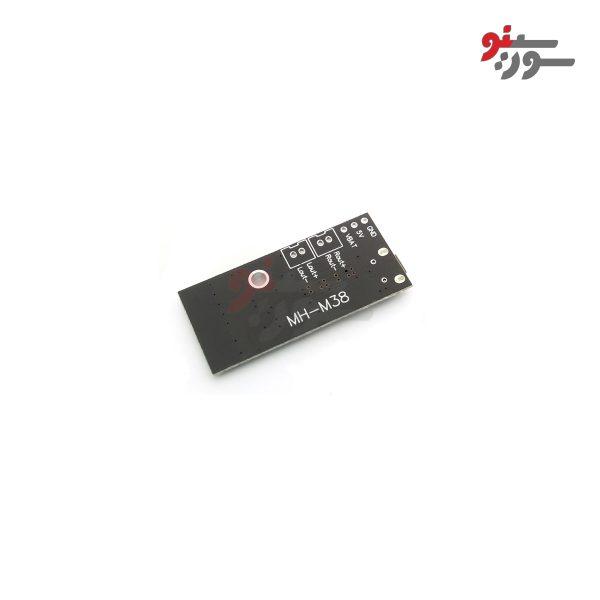 MH-M38-Bluetooth-Audio-Receiver-Module-ماژول گیرنده بلوتوث صوتی