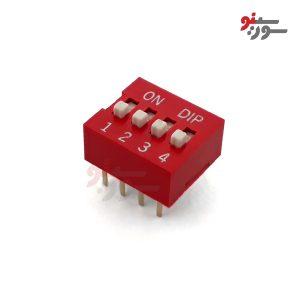 DIP Switch 4 pin-دیپ سوئیچ 4 تایی