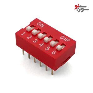 DIP Switch 6 pin-دیپ سوئیچ 6 تایی