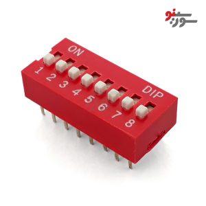 DIP Switch 8 pin-دیپ سوئیچ 8 تایی