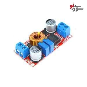 ماژول-مبدل-DC-DC-کاهنده-XL4015-با-کنترل-شارژ-باتری-00000